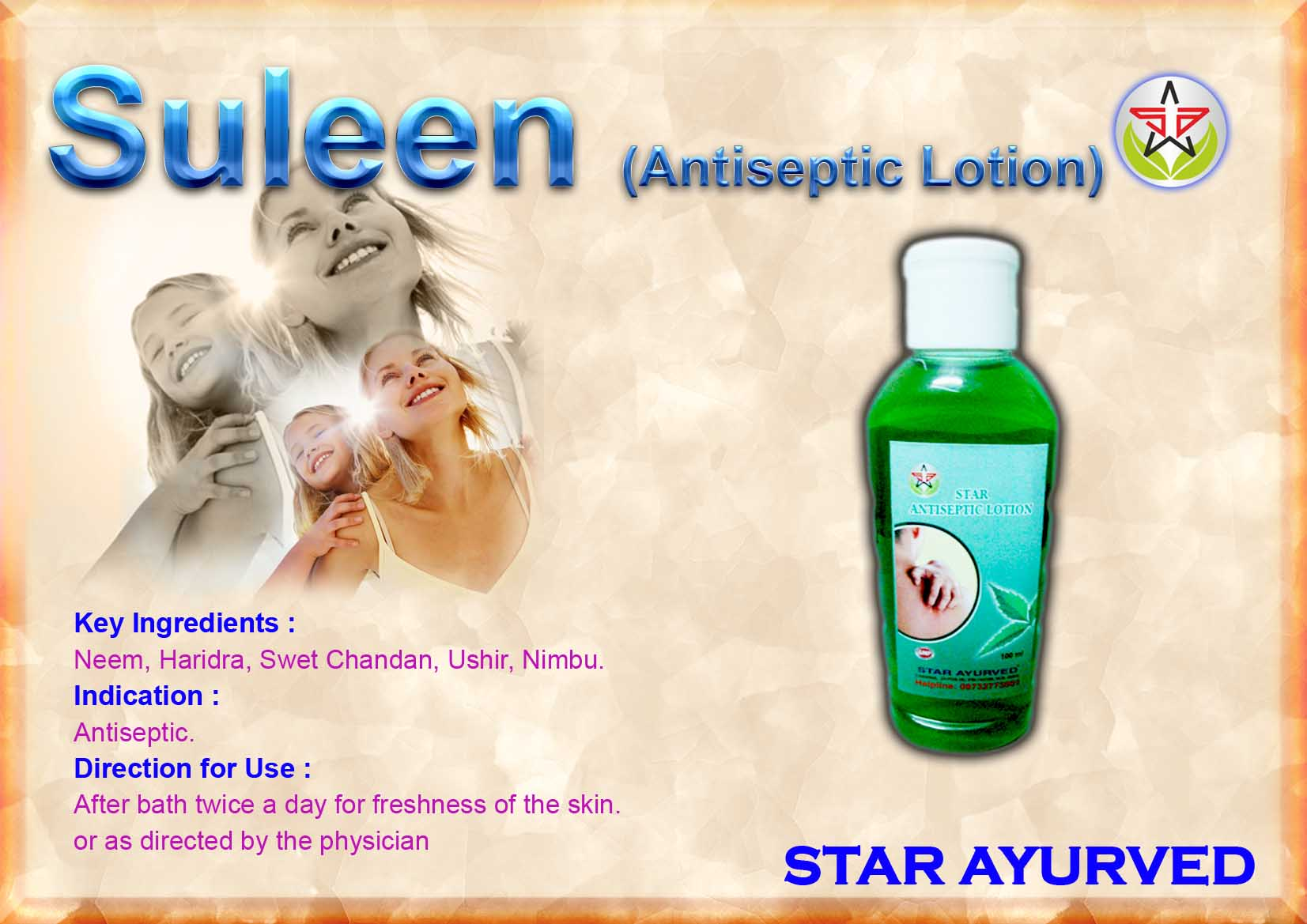 Antiseptic Lotion